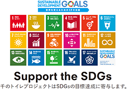 Support the SDGs